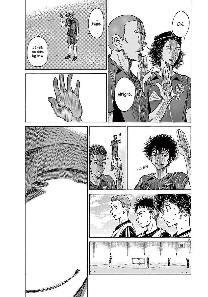 Ao Ashi Vol.2 Chapter 9: Beginning Of The Final Exam page 20 - Mangakakalots.com