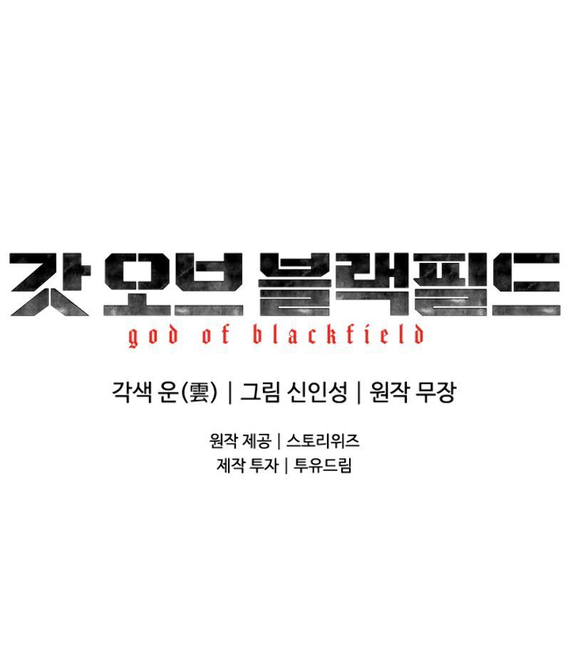 God Of Blackfield Chapter 60 page 50 - Mangakakalots.com