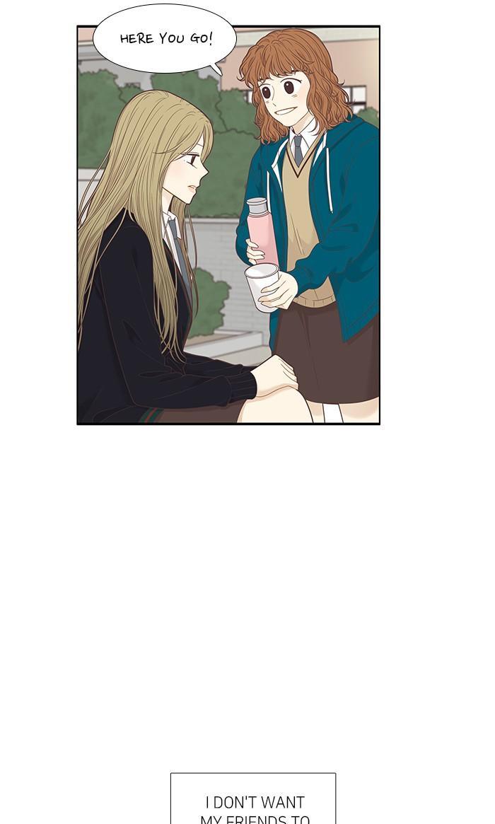 Girl's World Chapter 210: 210 - Different Dreams (2) page 46 - Mangakakalots.com