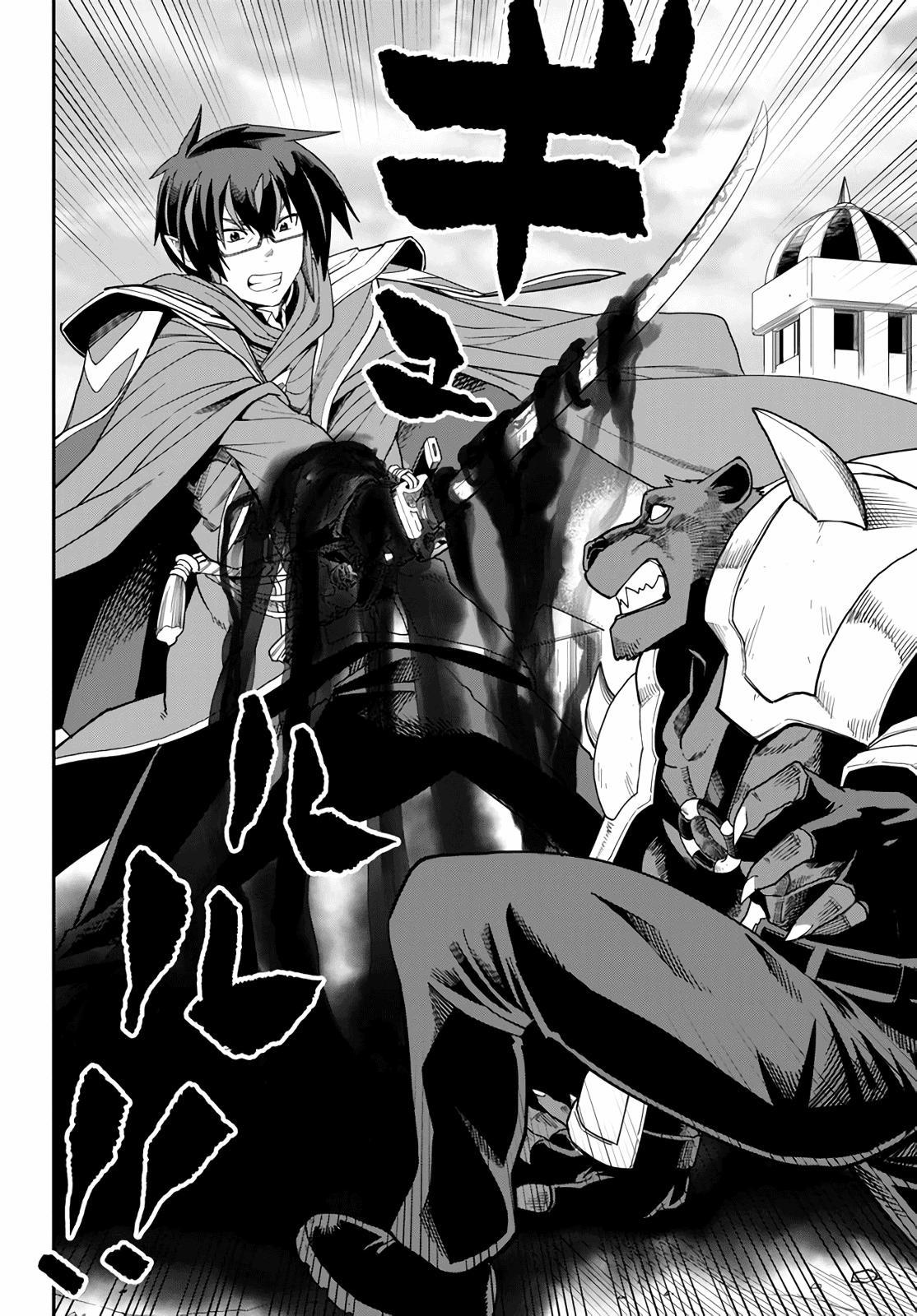 Konjiki No Moji Tsukai - Yuusha Yonin Ni Makikomareta Unique Cheat Chapter 67: Glimpse Of A Hero, Part 2 page 10 - Mangakakalots.com