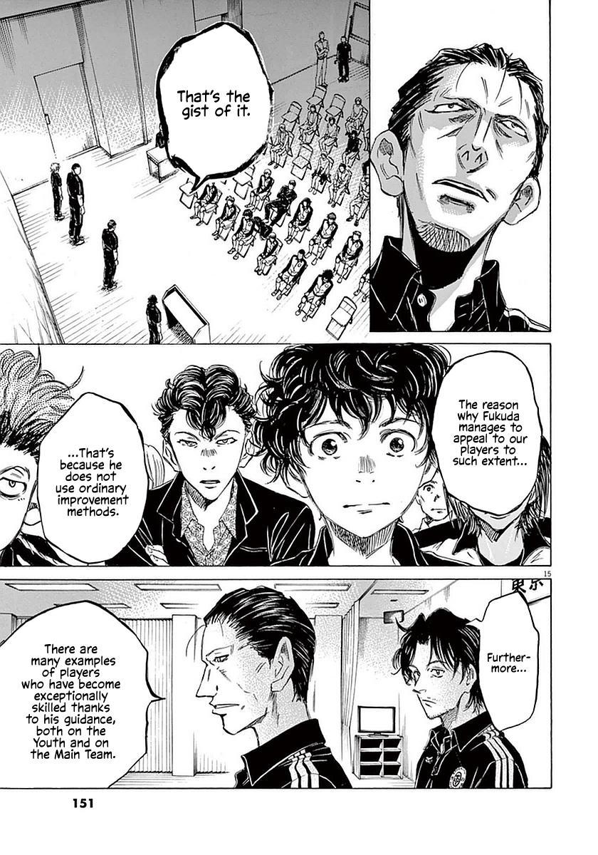 Ao Ashi Vol.3 Chapter 26: The Scouted page 15 - Mangakakalots.com