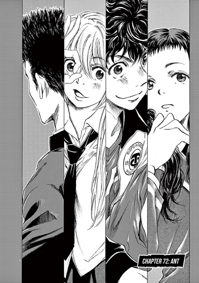 Ao Ashi Vol.7 Chapter 72: Ant page 5 - Mangakakalots.com