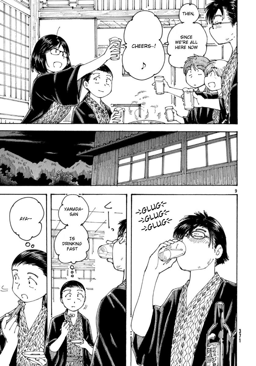 Ookumo-Chan Flashback Chapter 29: Even Though They Were In High School...!! My Parents...!! page 9 - Mangakakalots.com