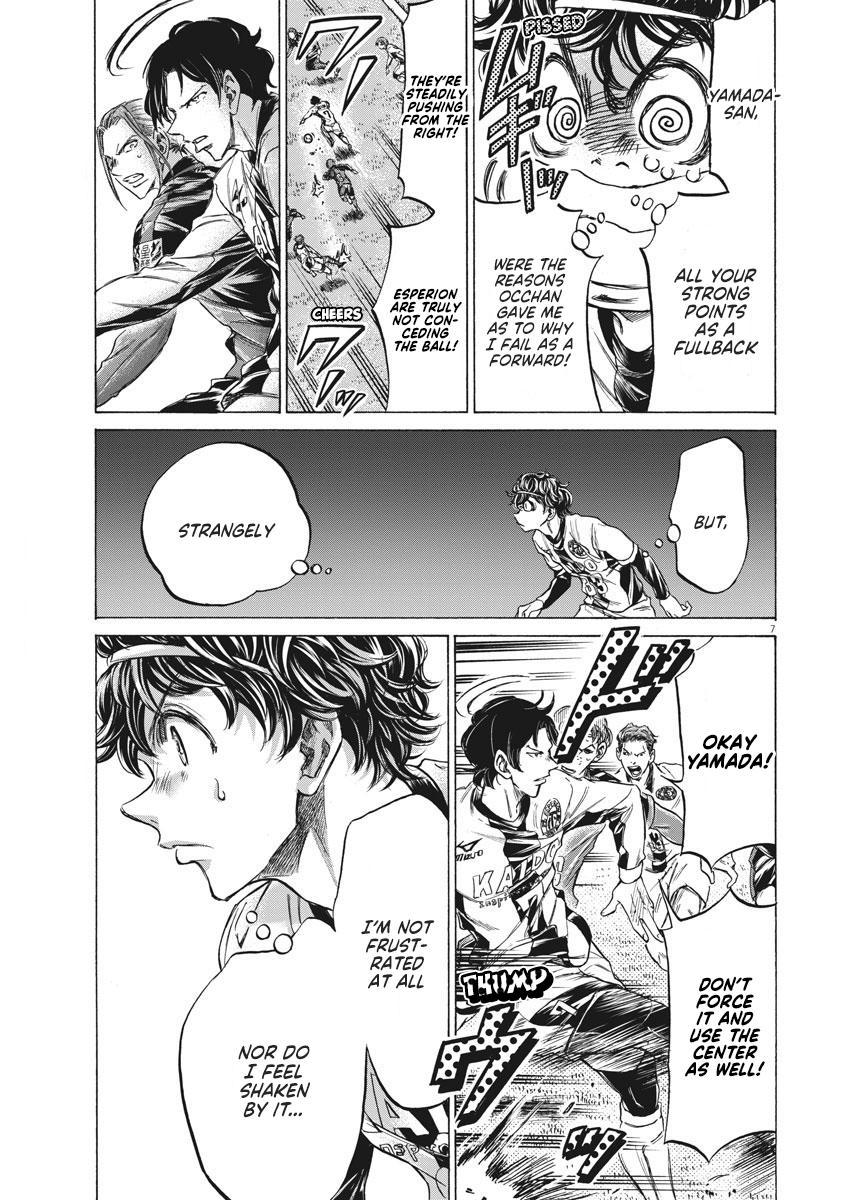 Ao Ashi Vol.23 Chapter 235: Dynamic Right page 8 - Mangakakalots.com