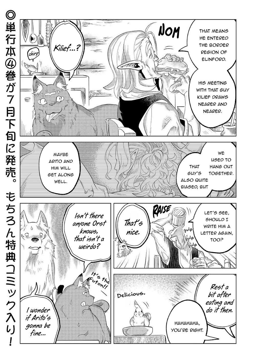 Mofumofu To Isekai Slow Life O Mezashimasu! Chapter 25 page 45 - Mangakakalots.com