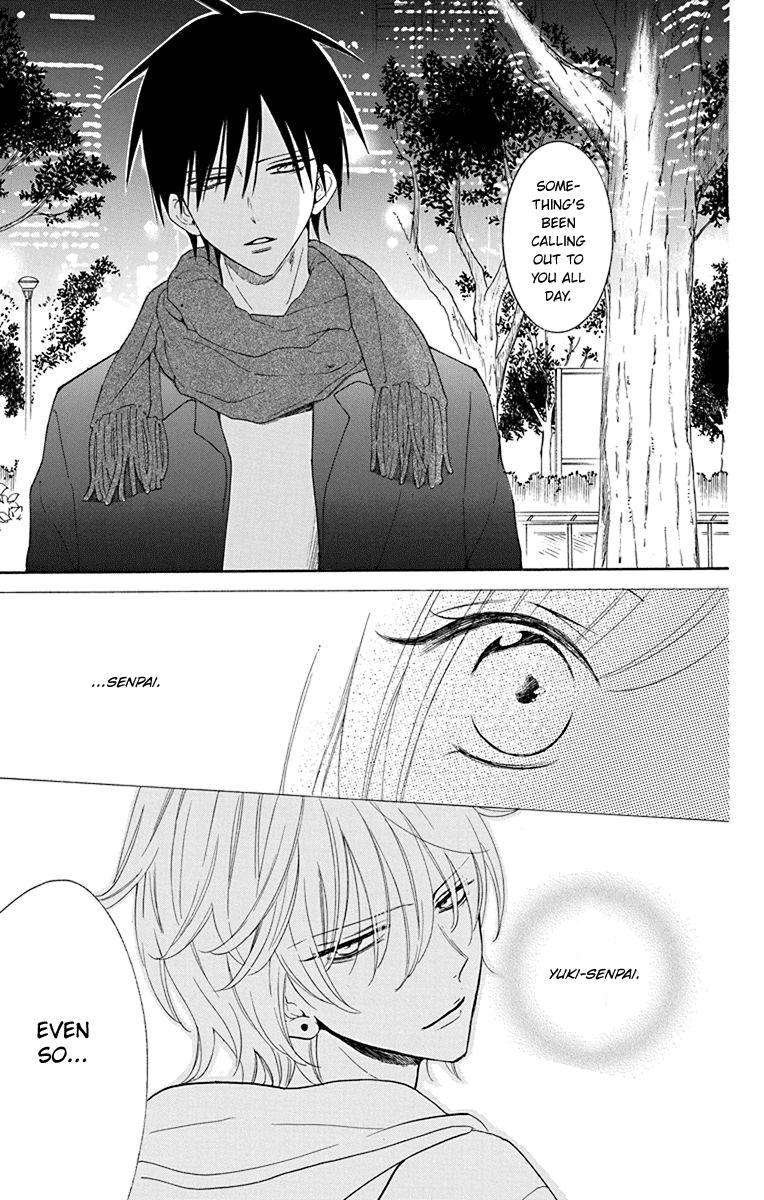 Namaikizakari Chapter 124 page 24 - Mangakakalots.com