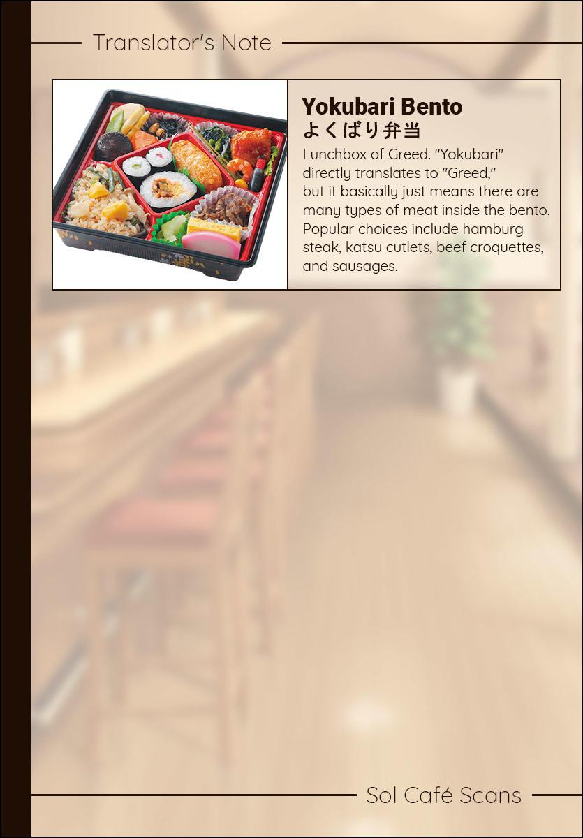 Maiko-San Chi No Makanai-San Vol.16 Chapter 164: See You Later page 11 - Mangakakalots.com