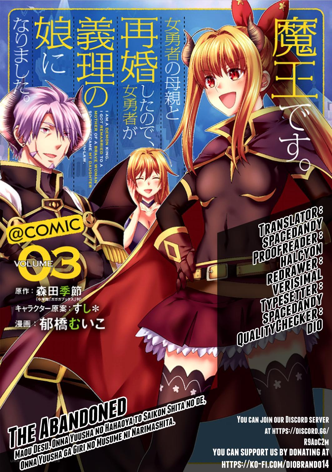 Maou Desu. Onna Yuusha No Hahaoya To Saikon Shita No De, Onna Yuusha Ga Giri No Musume Ni Narimashita. Chapter 36 page 1 - Mangakakalots.com