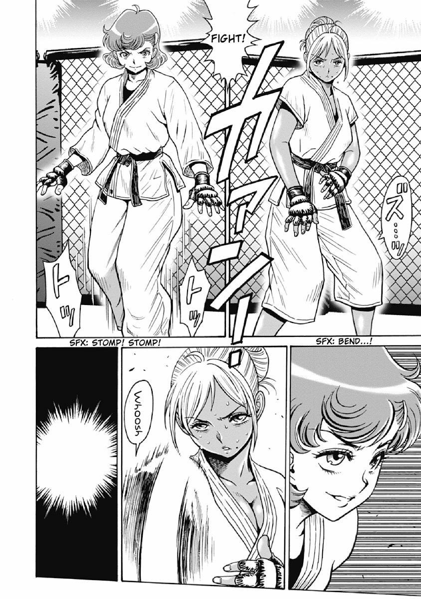 Hagure Idol Jigokuhen Vol.11 Chapter 75: Passionate Days page 4 - Mangakakalots.com