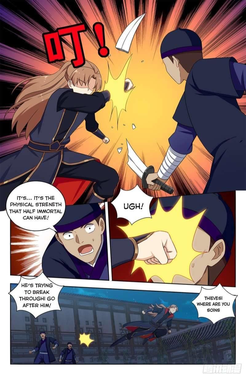 Strongest Anti M.e.t.a Chapter 390 page 12 - Mangakakalots.com