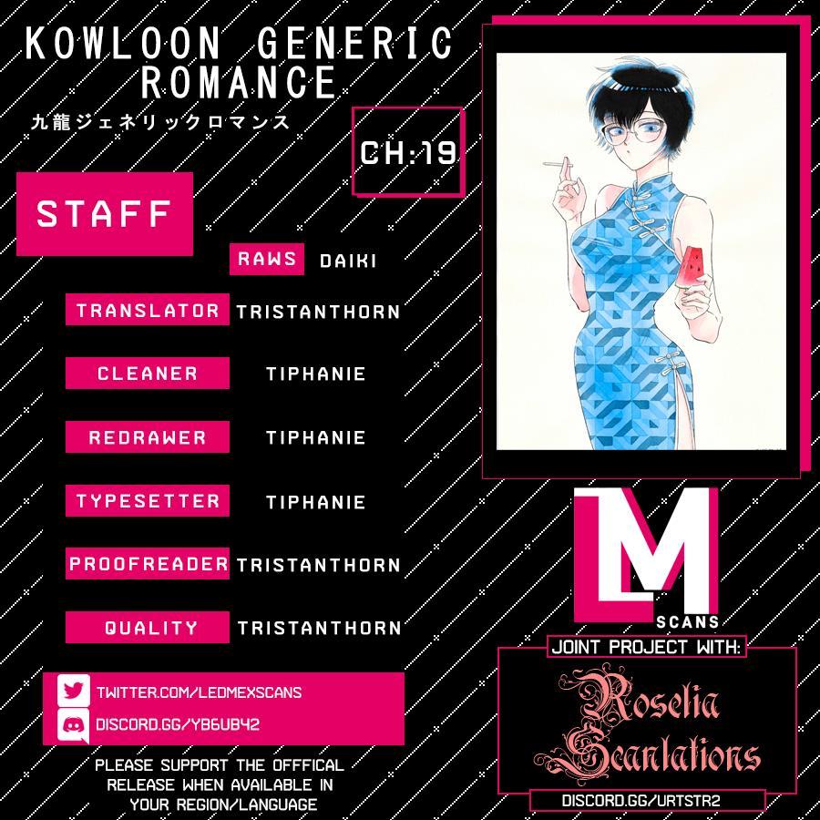 Kowloon Generic Romance Vol.3 Chapter 19 page 1 - Mangakakalots.com