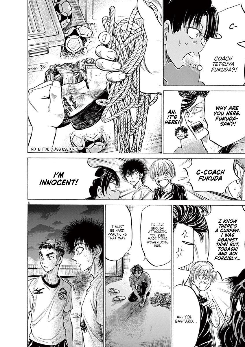 Ao Ashi Vol.14 Chapter 142: Rope page 9 - Mangakakalots.com