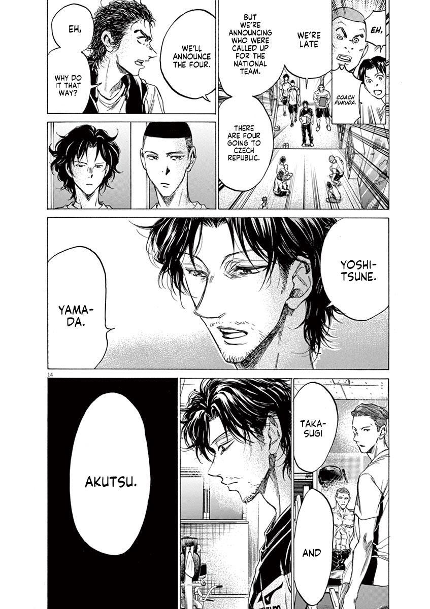 Ao Ashi Vol.15 Chapter 148: International Football Overlap page 21 - Mangakakalots.com