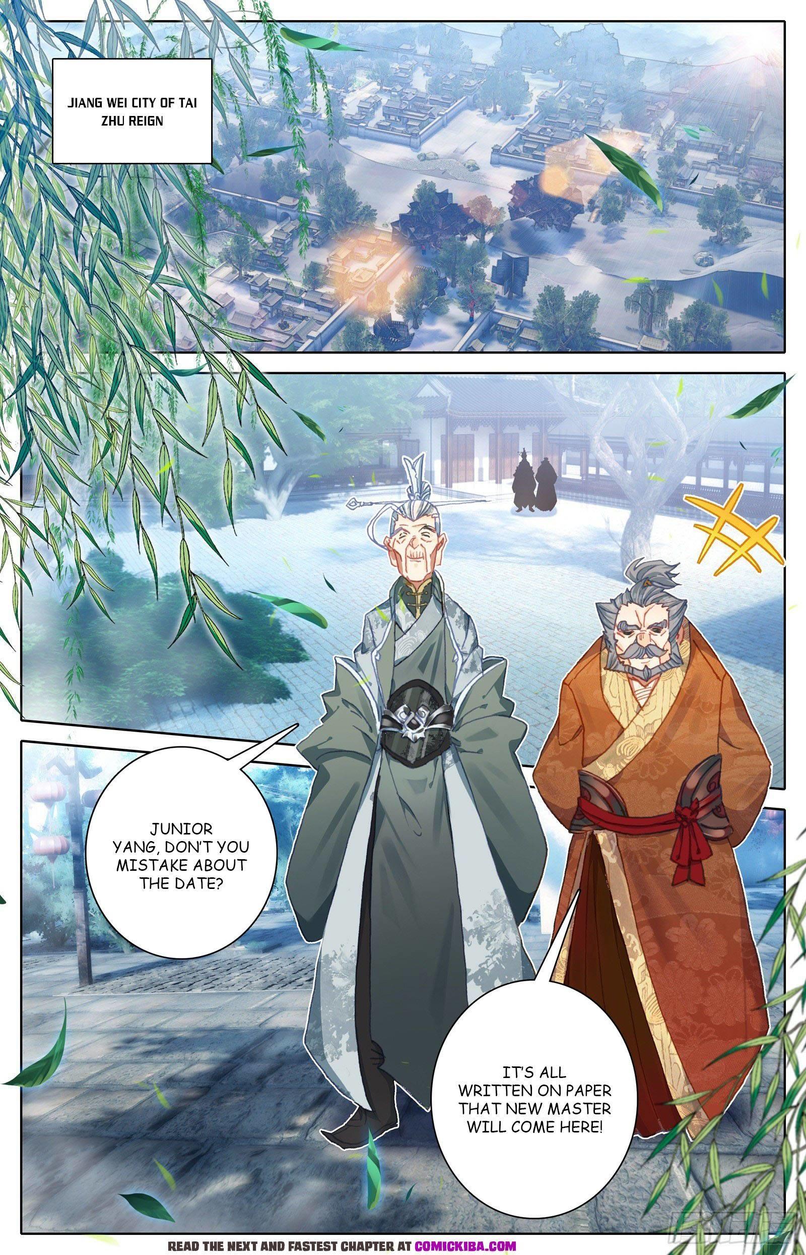 Azure Legacy Chapter 101 page 12 - Mangakakalots.com