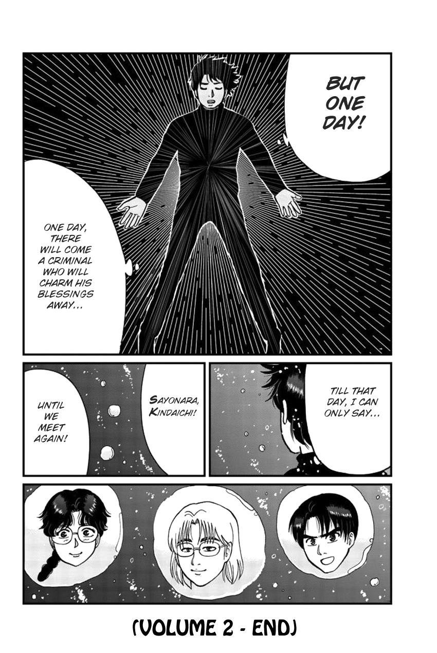 Kindaichi Shounen No Jikenbo Gaiden: Hannin-Tachi No Jikenbo Vol.2 Chapter 25: Hiren Lake Murder Case (4) page 14 - Mangakakalots.com