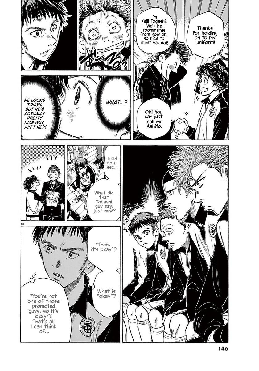 Ao Ashi Vol.3 Chapter 26: The Scouted page 10 - Mangakakalots.com