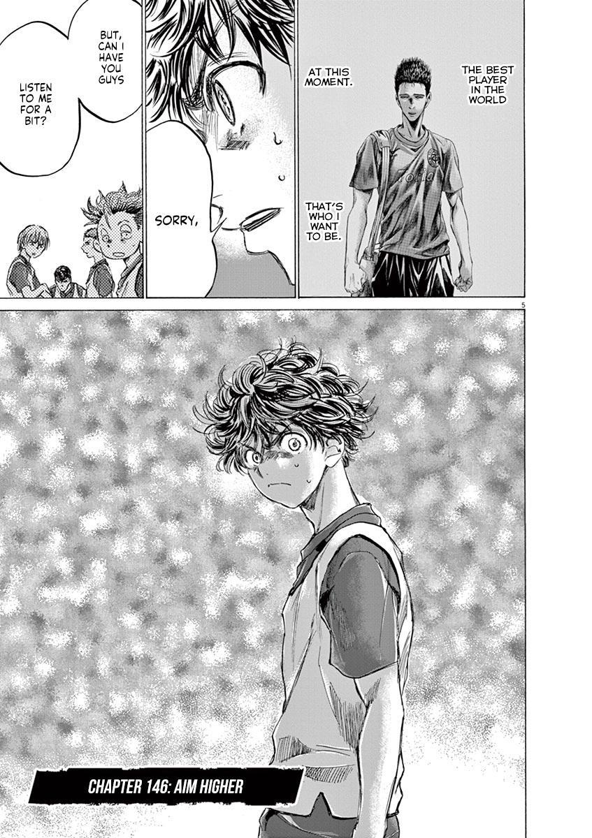 Ao Ashi Vol.14 Chapter 146: Aim Higher page 6 - Mangakakalots.com