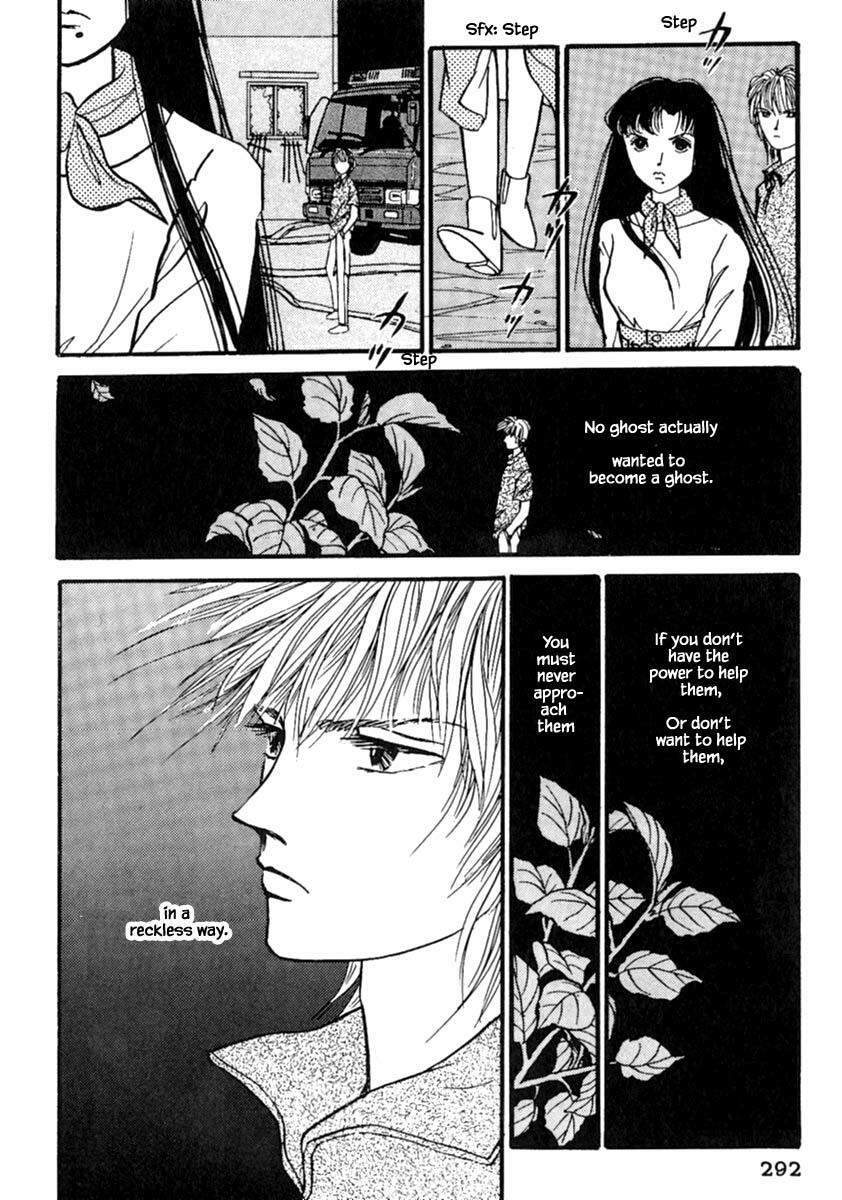 Shi To Kanojo To Boku Chapter 14.3 page 19 - Mangakakalots.com