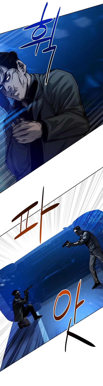 God Of Blackfield Chapter 86 page 14 - Mangakakalots.com