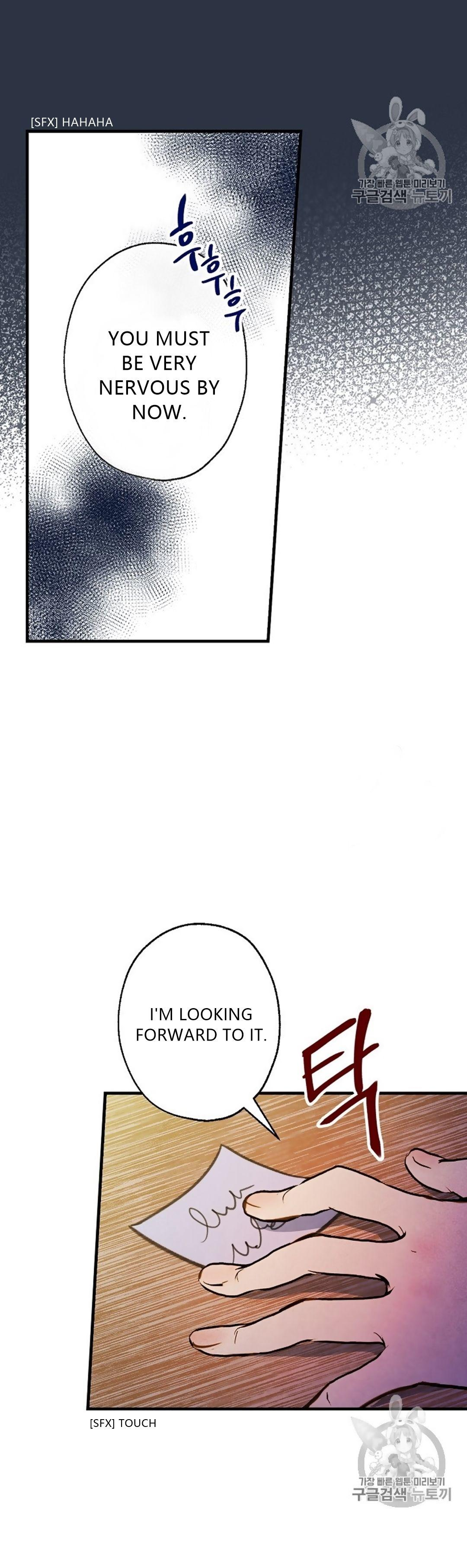 Shadow Queen Chapter 5 page 8 - Mangakakalots.com