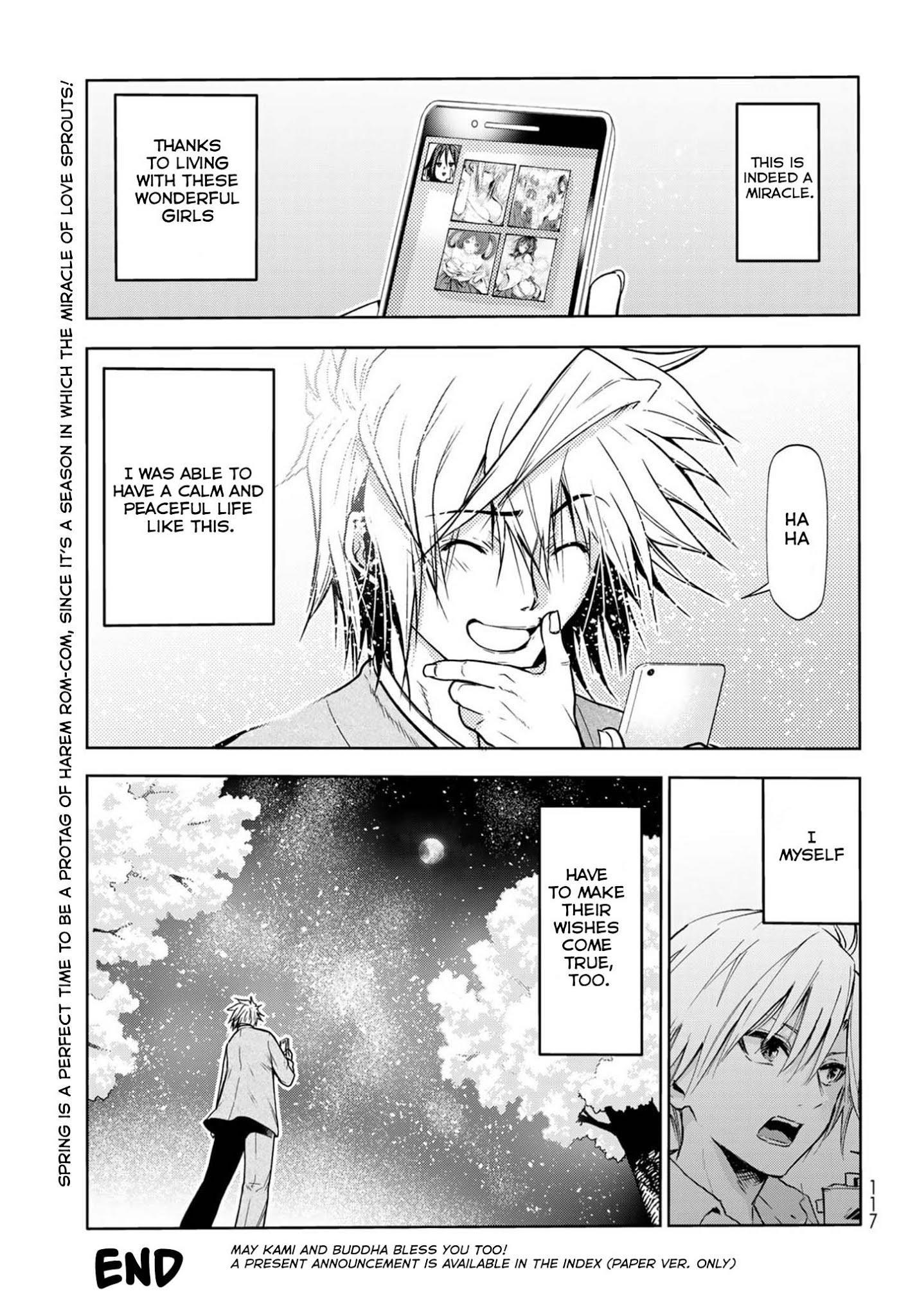 Temple Chapter 49.5: Crossover: Matchmaking Of Akagami-Kun page 23 - Mangakakalots.com