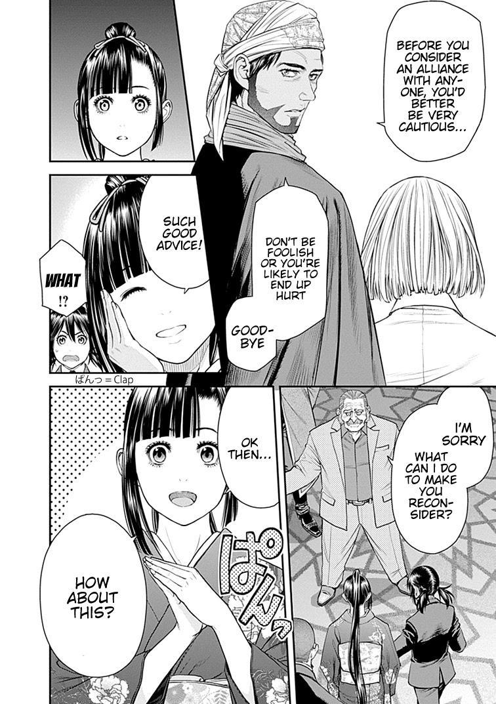 Ex-Arm Chapter 38: Duelist page 13 - Mangakakalots.com