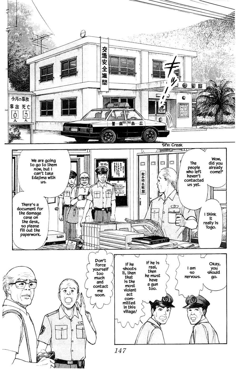 Yukan Club Chapter 44.3 page 3 - Mangakakalots.com