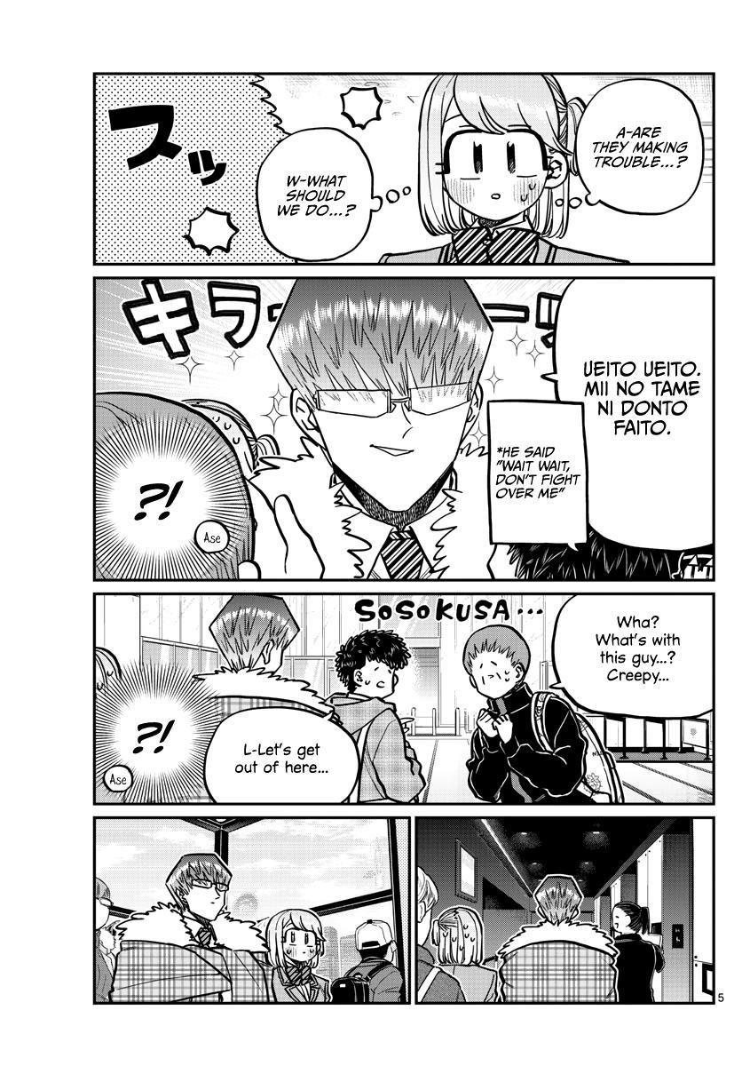 Komi-San Wa Komyushou Desu Chapter 290: Naruse-Kun And Ase-San 2 page 5 - Mangakakalot
