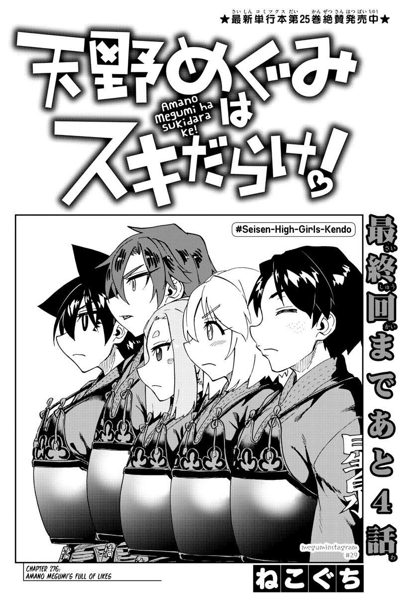 Amano Megumi Wa Suki Darake! Chapter 276: Amano Megumi's Full Of Likes page 2 - Mangakakalots.com