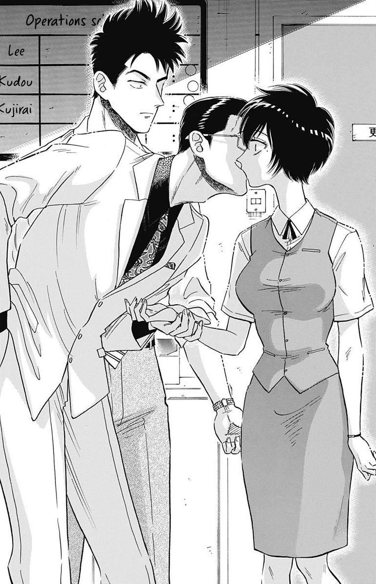 Kowloon Generic Romance Vol.3 Chapter 17 page 16 - Mangakakalots.com