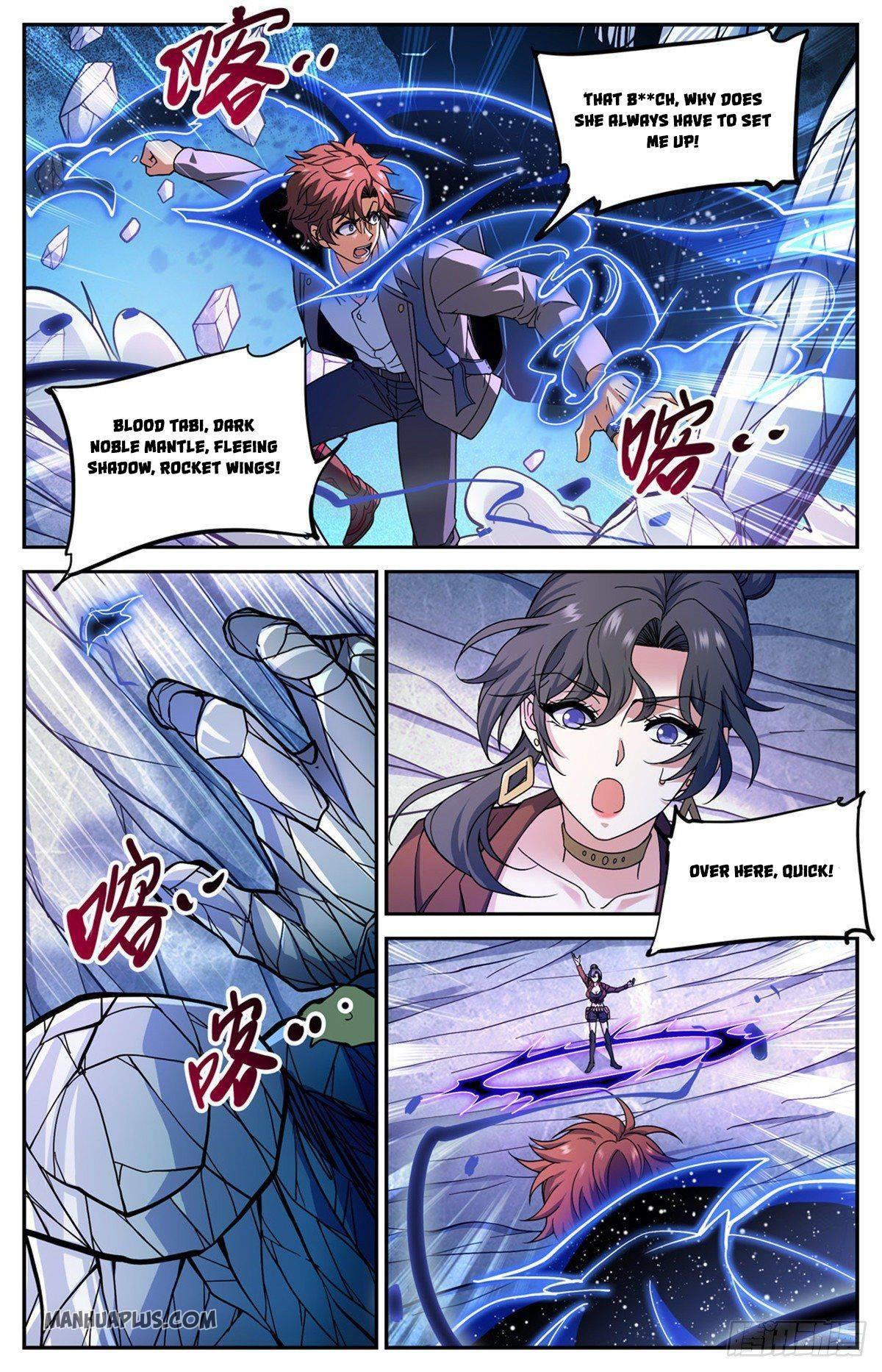 Versatile Mage Chapter 674 page 7 - Mangakakalots.com