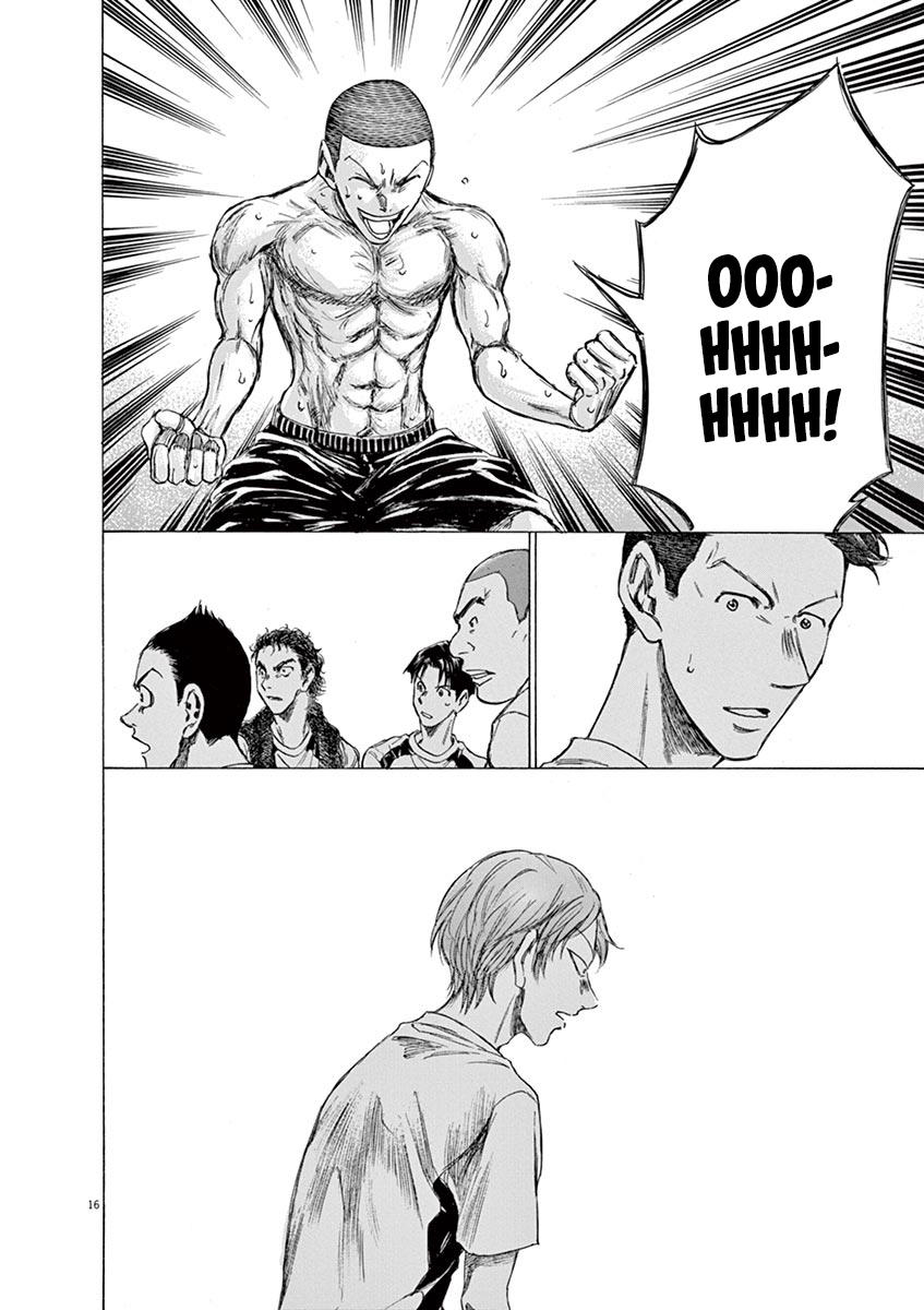 Ao Ashi Vol.15 Chapter 148: International Football Overlap page 23 - Mangakakalots.com