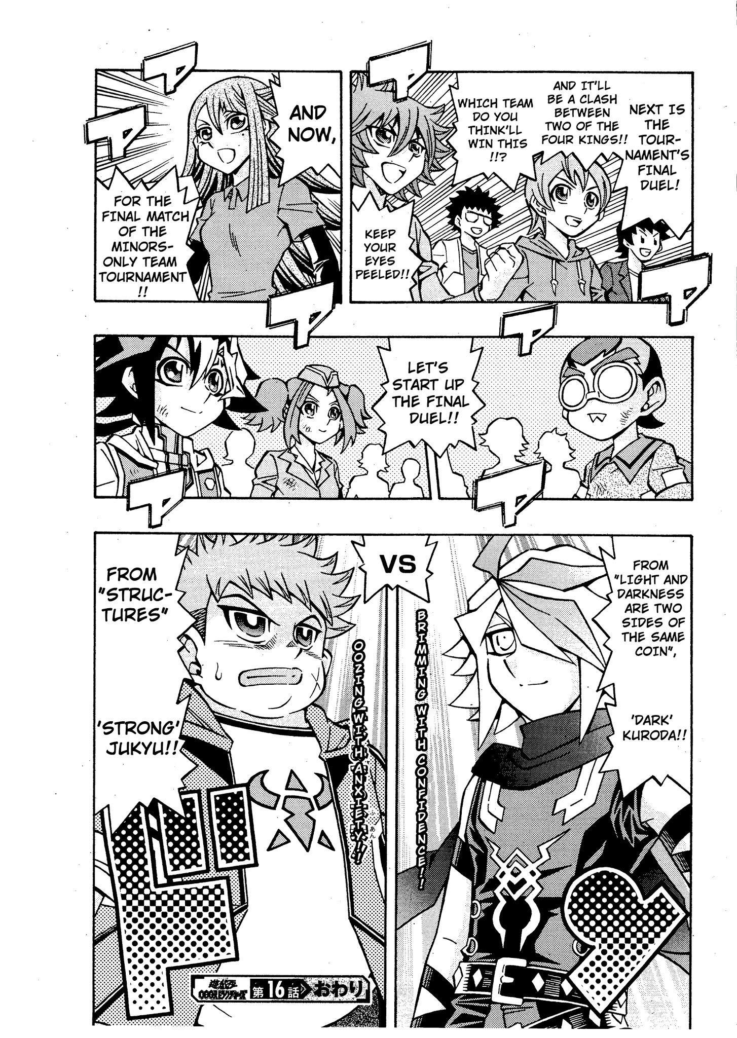 Yu-Gi-Oh! Ocg Structures Chapter 16: Virtual World Vs Eldlich page 25 - Mangakakalots.com