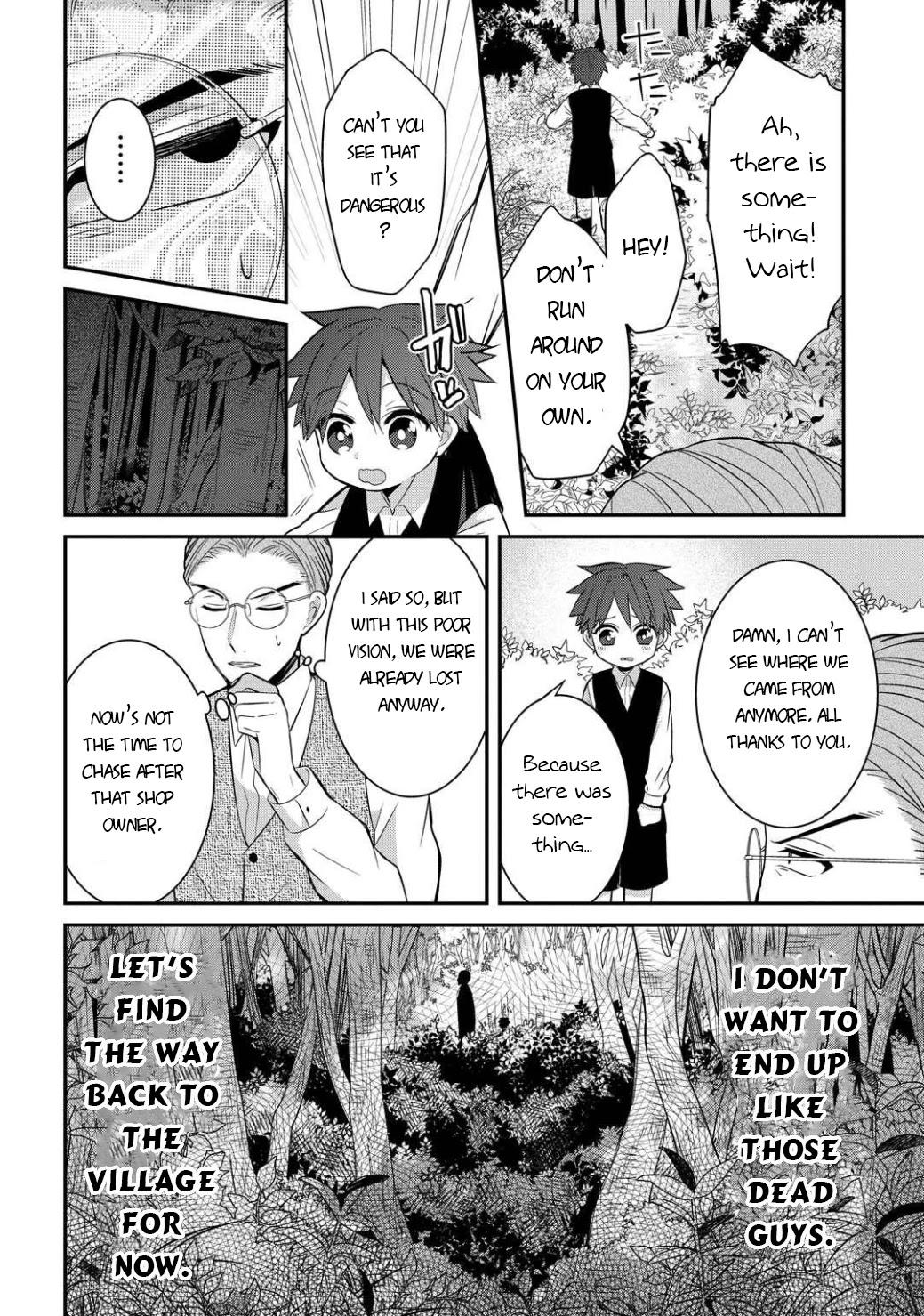 Mononobe Koshoten Kaikitan Chapter 5: Choice Of People page 29 - Mangakakalots.com