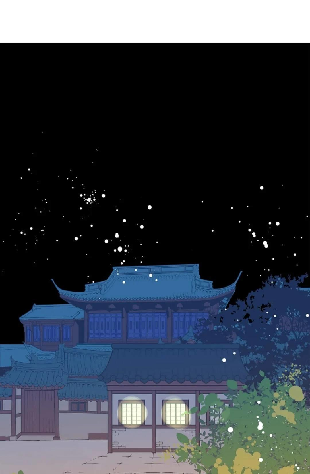 The 13Th Night Chapter 29 page 3 - Mangakakalots.com