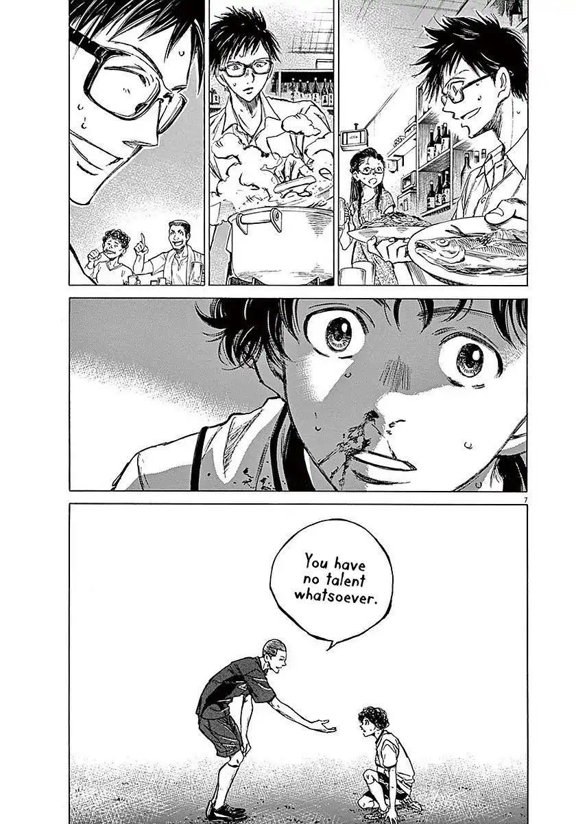 Ao Ashi Vol.2 Chapter 11: Akutsu page 8 - Mangakakalots.com
