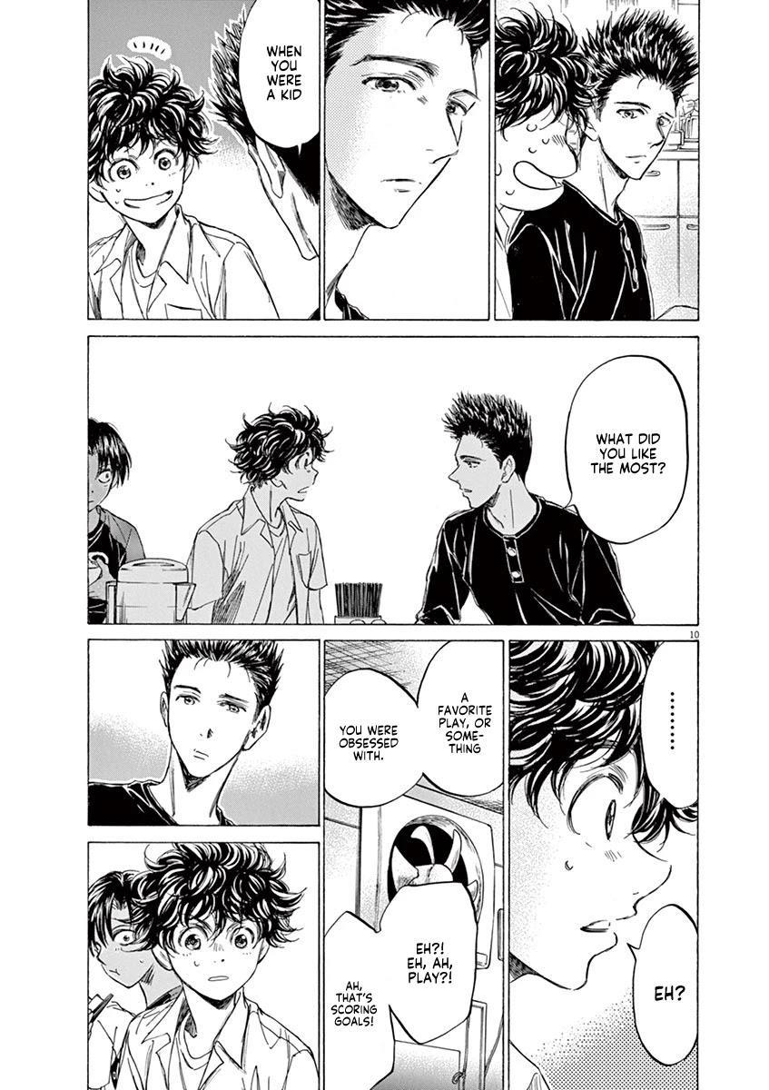 Ao Ashi Chapter 123: At Hinomaru Eatery (2) page 12 - Mangakakalots.com
