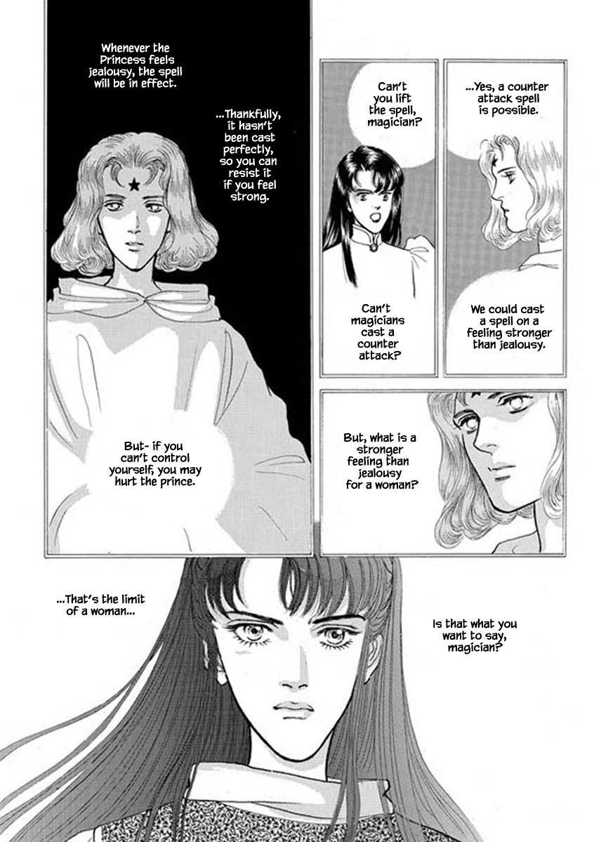 Lineage Chapter 66 page 30 - Mangakakalots.com