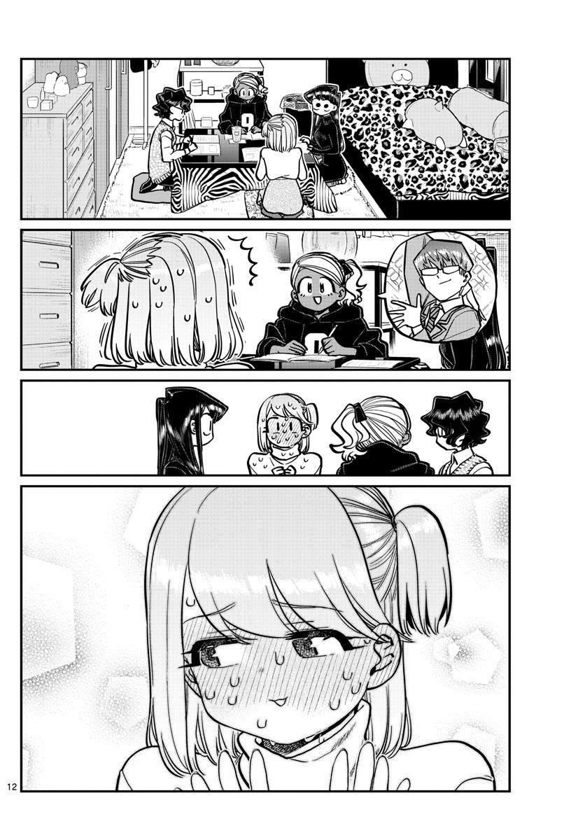 Komi-San Wa Komyushou Desu Chapter 257: Studying And A Sleepover page 12 - Mangakakalots.com