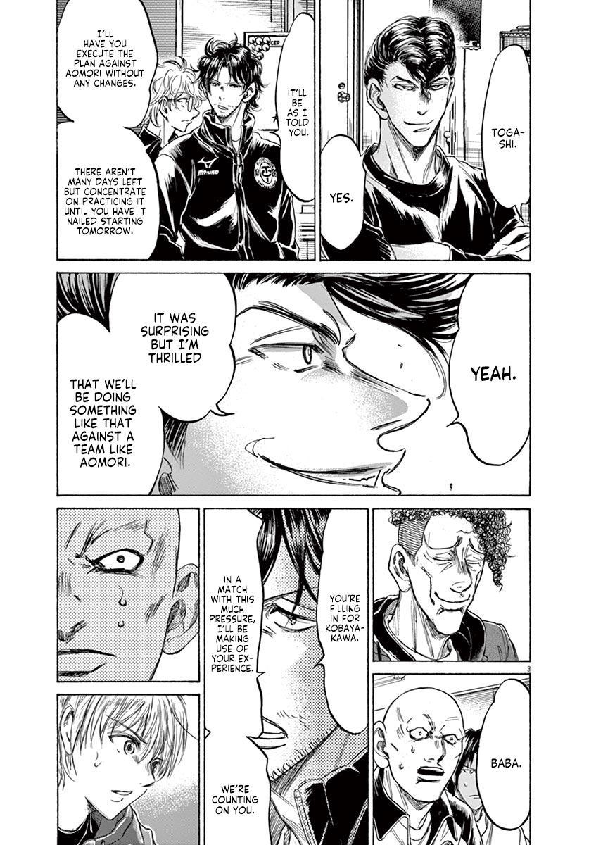 Ao Ashi Vol.22 Chapter 231: Give And Take page 3 - Mangakakalots.com
