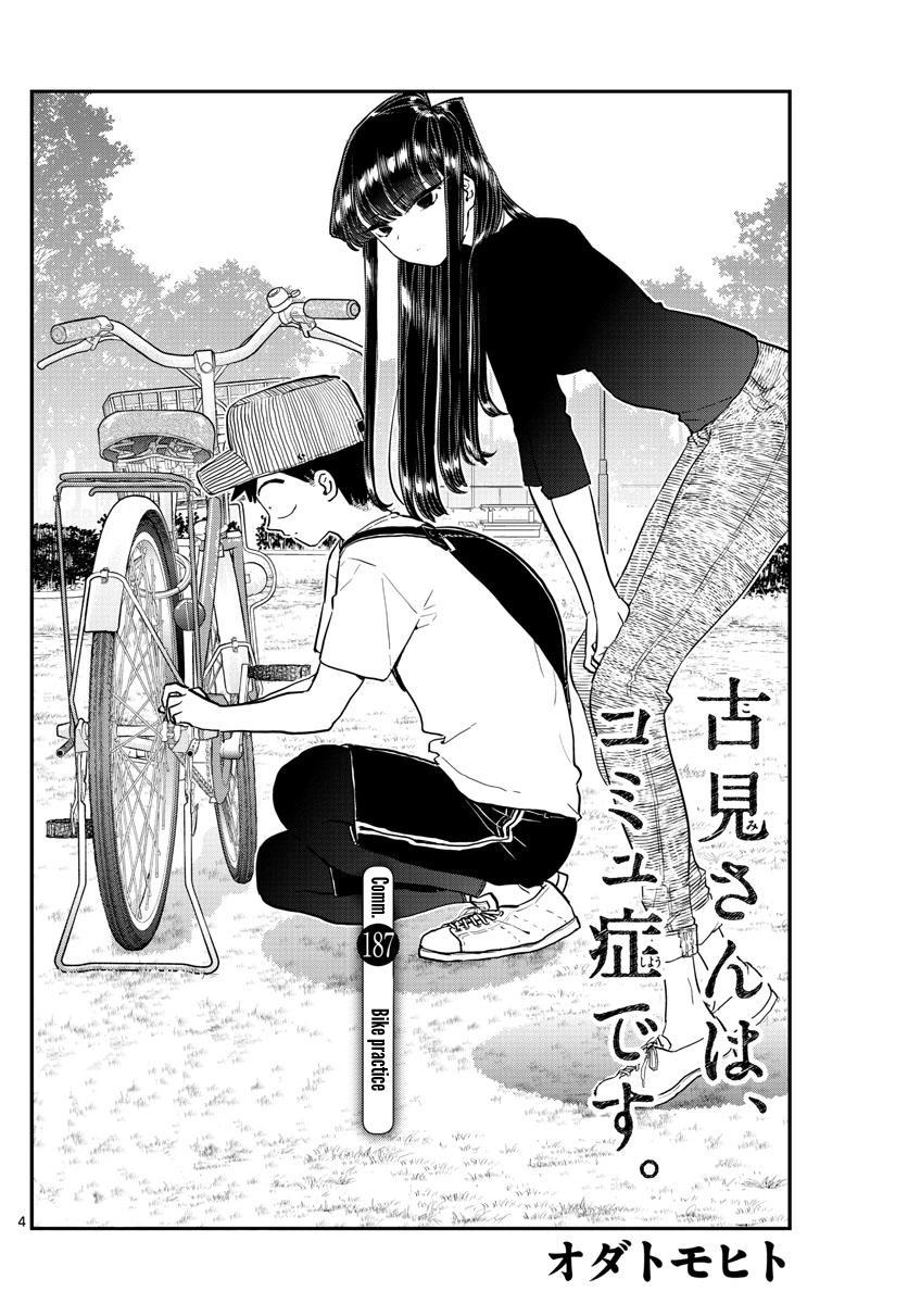 Komi-San Wa Komyushou Desu Chapter 187: Bike Practice page 5 - Mangakakalot
