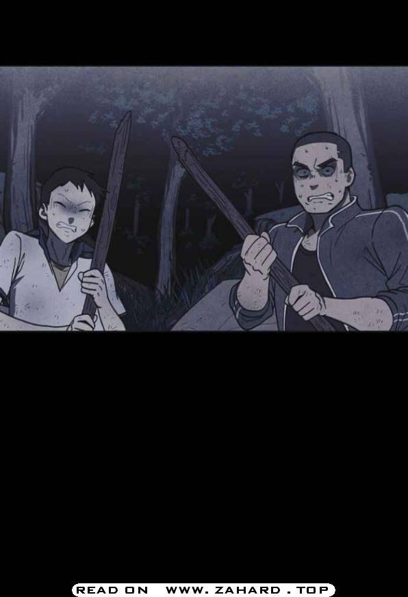 Shotgun Boy Chapter 29 page 76 - Mangakakalots.com