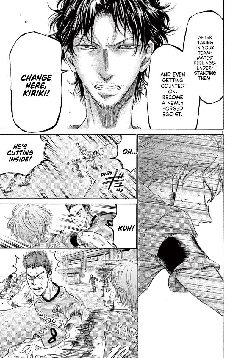 Ao Ashi Vol.16 Chapter 168: Rotator page 10 - Mangakakalots.com