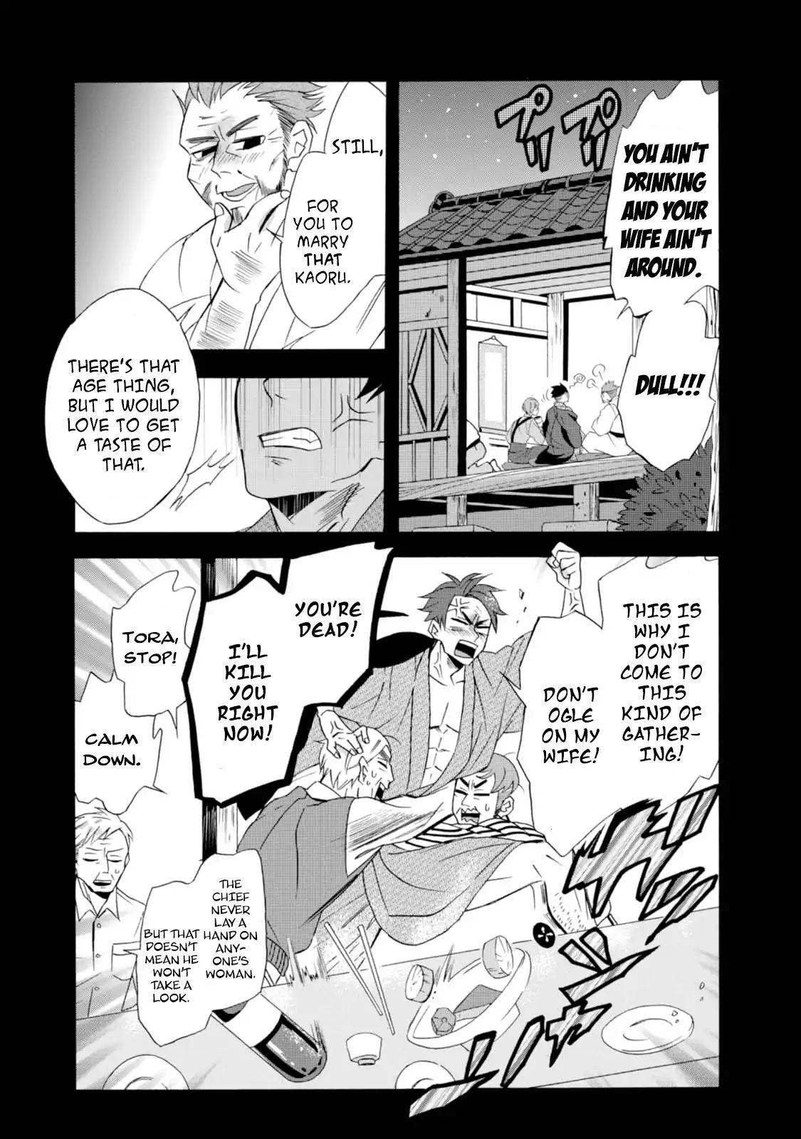 Will You Marry Me Again If You Are Reborn? Vol.1 Chapter 5: Stranger Than Fiction page 9 - Mangakakalots.com
