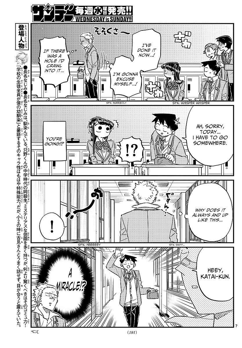Komi-San Wa Komyushou Desu Vol.6 Chapter 80: Lunch Invitation page 7 - Mangakakalot