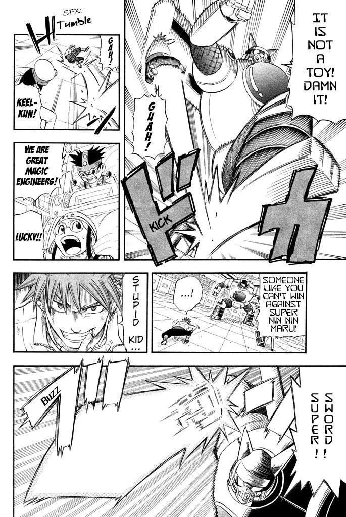 Buster Keel! Chapter 29: Adventurer's Circus (Part 4) page 11 - Mangakakalots.com