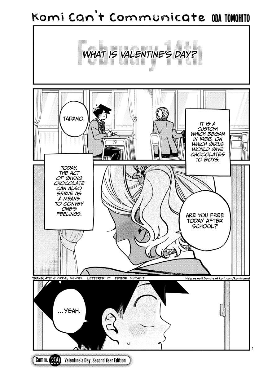 Komi-San Wa Komyushou Desu Chapter 299: Valentine's Day, Second Year Edition page 1 - Mangakakalot
