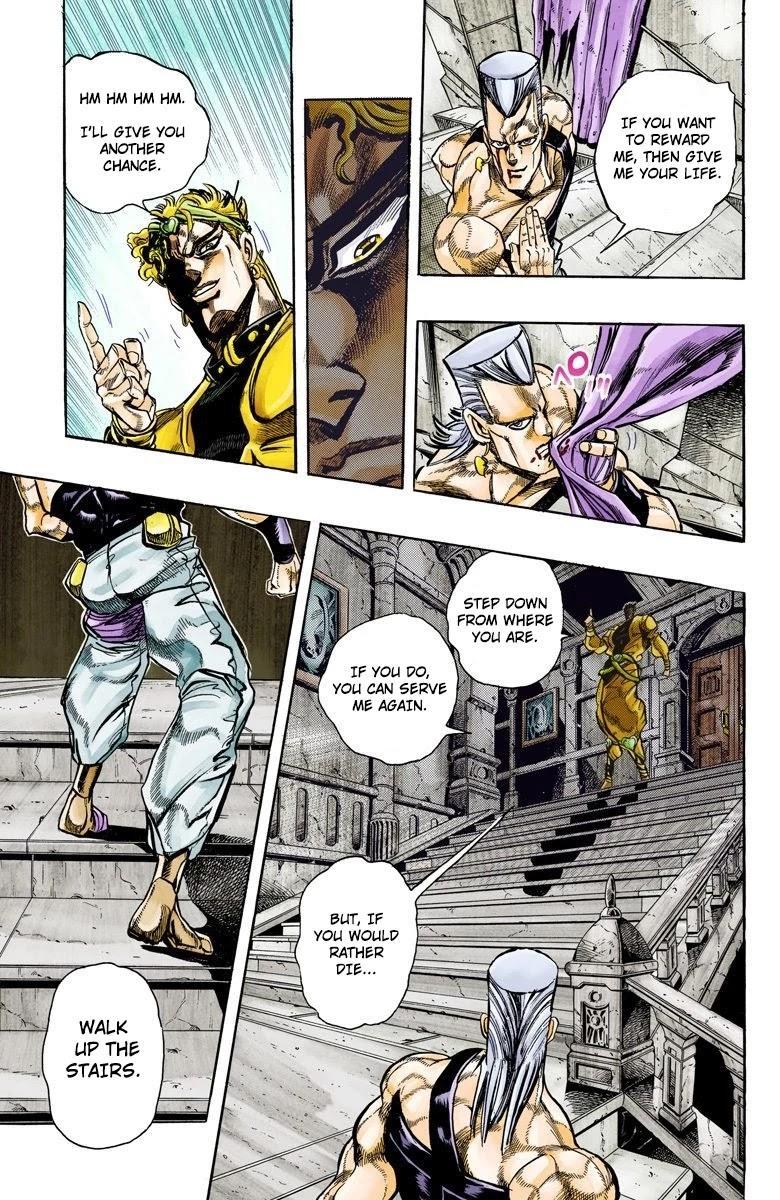 Oingo Boingo Brothers Adventure Chapter 135: Dio's World Part 2 page 5 - Mangakakalots.com