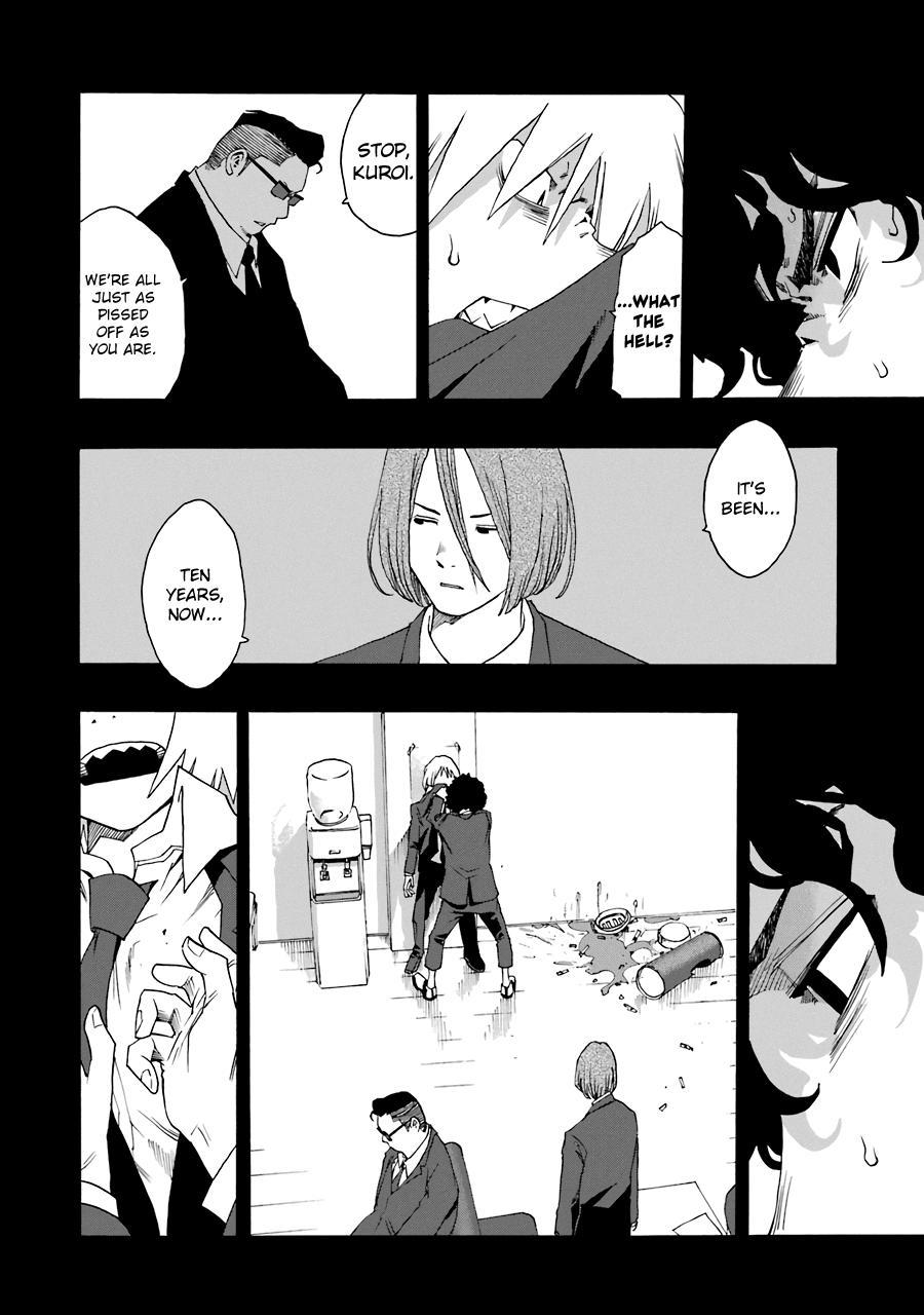 Shiori Experience - Jimi Na Watashi To Hen Na Oji-San Chapter 54: Spring, Summer, Autumn, Winter page 50 - Mangakakalots.com