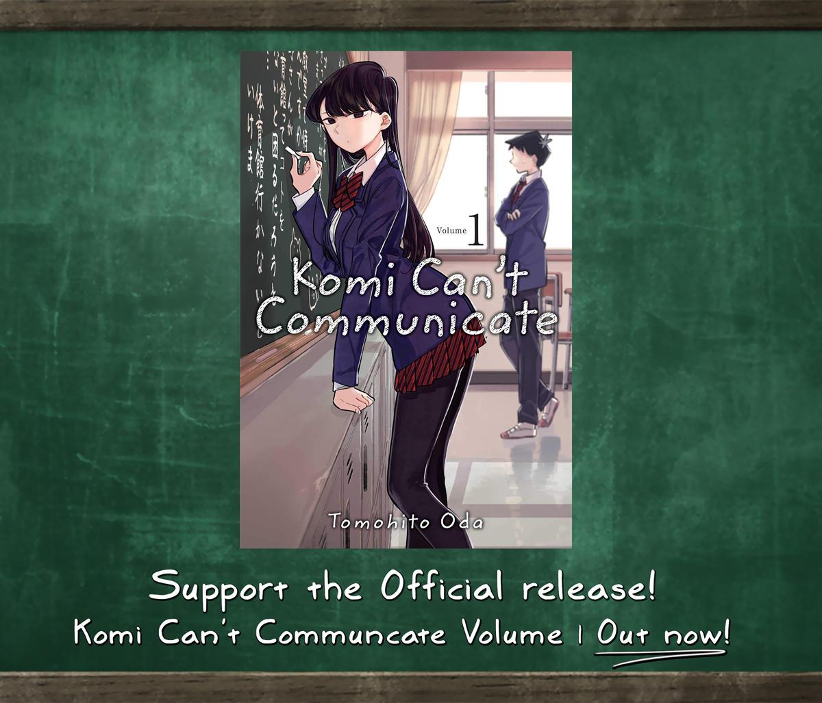Komi-San Wa Komyushou Desu Chapter 202: Cheer Leader page 1 - Mangakakalot